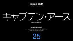 Episode 25 - Captain Earth - Title Slate