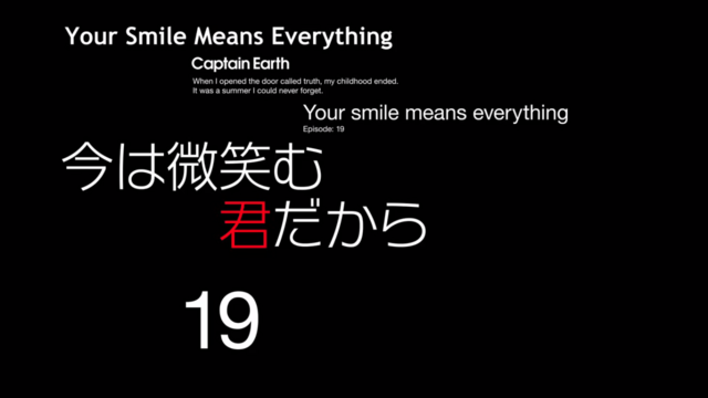 File:Episode 19 - Your Smile Means Everything - Title Slate.png
