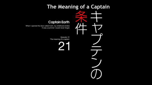 File:Episode 21 - The Meaning of a Captain - Title Slate.png
