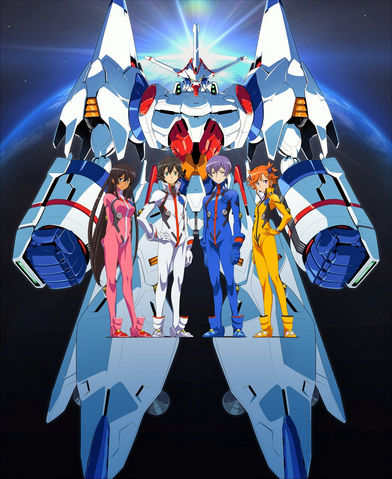 File:Wikia-Visualization-Main,captainearth.png