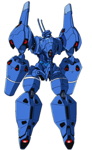 File:Captain Earth Wiki - Mech - Engine - Nebula - Impactor - Back.png