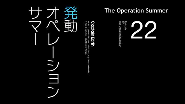 File:Episode 22 - Operation Summer - Title Slate.png