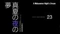 Thumbnail for version as of 20:39, September 6, 2014