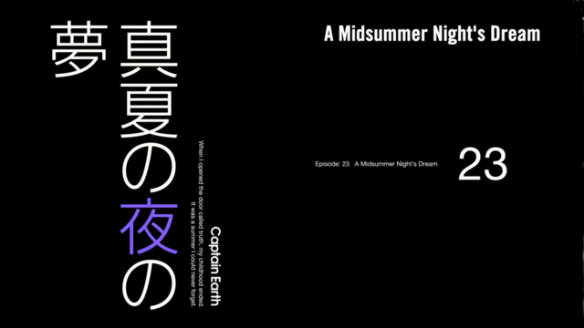 File:Episode 23 - A Midsummer's Nights Dream - Title Slate.png