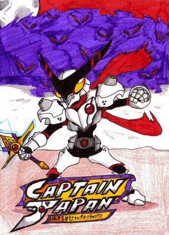 File:Captain-Japan poster.jpg