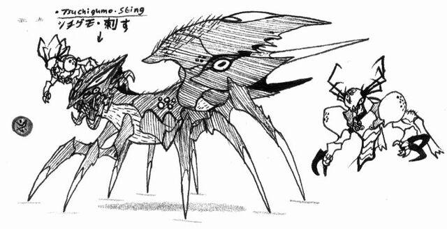File:10. Tsuchigumo-Sting.jpg