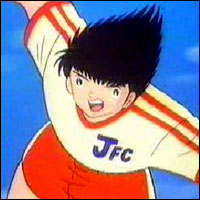 File:Captain Tsubasa Asu ni Mukatte Hashire! (1986, Movie).jpg