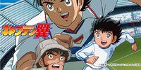 Captain Tsubasa (2001 TV series)