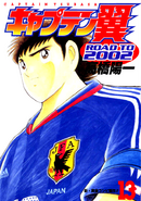 Road to 2002 vol 13