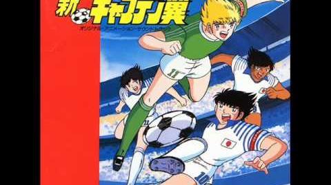 Shin Captain Tsubasa OST Faixa 4 Moete Hero '89