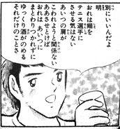Sho no Densetsu panel 3