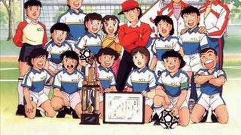 Captain Tsubasa - Fuyu No Lion