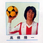 Yoichi Takahashi 23 years old