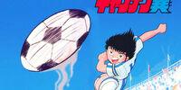 Captain Tsubasa (CD mini album)