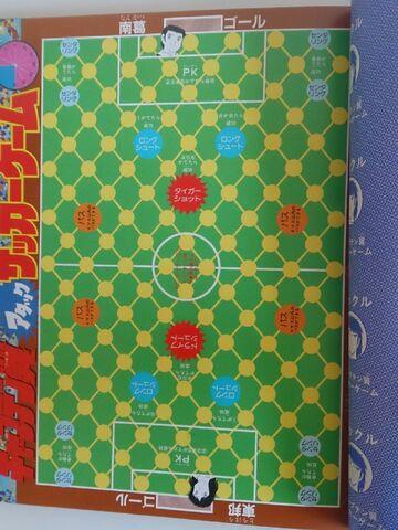 File:Board game field in Netto Special.jpg