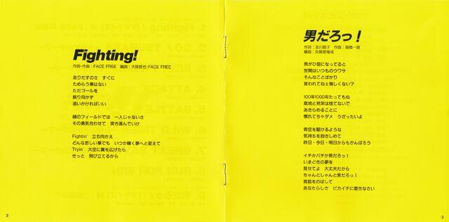 File:PCCG-00325 3.jpg