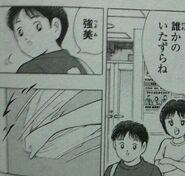Golden Kids manga 1 panels 1