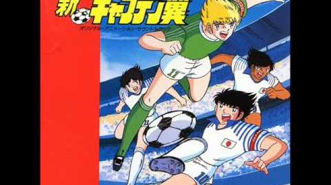Shin Captain Tsubasa Faixa 1 So long dear friend