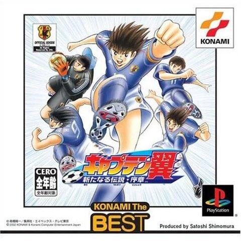 File:Captain Tsubasa Aratenaru Densetsu Josho (PSX) Konami The Best front.jpg