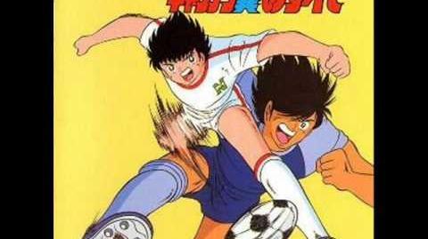 Captain Tsubasa No Subete Track 1 Asu ni mutte shoot