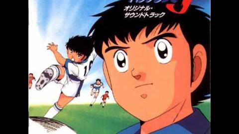 Captain Tsubasa J OST Faixa 5 Battle