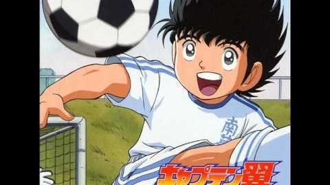 Captain Tsubasa Music Field Game 1 Faixa 3 The theme of Roberto