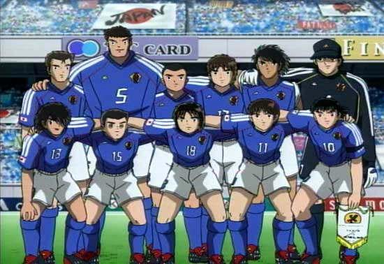 File:Captain-tsubasa.jpg