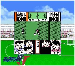 File:Captain Tsubasa J Zenkoku Seiha Heno Chosen (GB) img02.jpg