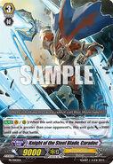 PR-0013EN (Sample)