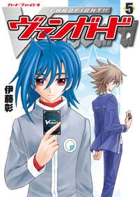 CV-Manga Vol.5