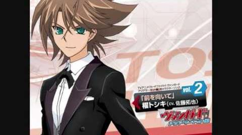 Mae o Muite - Kai Toshiki Character Song 2 (Satou Takuya) FULL