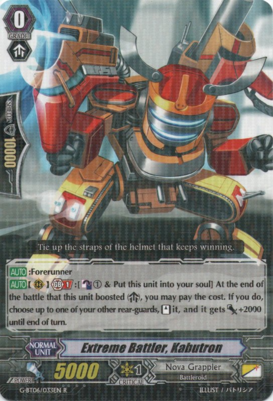 G-BT06-033EN-R