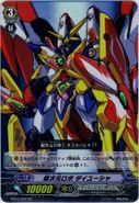 Super Dimensional Robot, Daiyusha