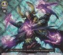Covert Demonic Dragon, Mandala Lord