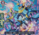 Rikudo Stealth Dragon, Gehourakan