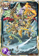 Ultra Beast Deity, Illuminal Dragon (Cray Wars)