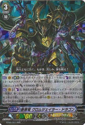 BT09-007