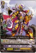 Gigantech Commander