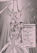 Exculpate the Blaster (Manga2)