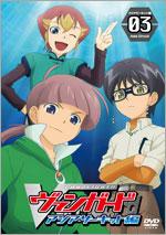 AC-DVD3