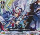 Heroic Divine Knight, Halbwachs