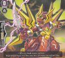 Eradicator, Strike-dagger Dragon