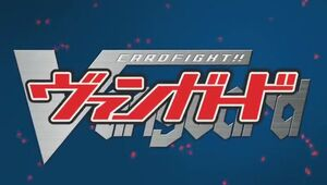 Cardfight!! Vanguard Logo.jpg