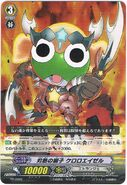 Incandescent Lion, Keroro Ezel