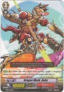 TD02-002EN - Dragon Monk, Goku