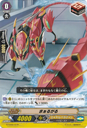 G-TD02-019