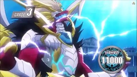 (Legion Mate) Cardfight!! Vanguard Brawler, Big Bang Knuckle Buster - HD-0