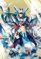 Aerial Divine Knight, Altmile (Full Art).png