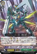 G-TCB02-015-RR (Sample)