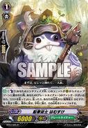 Pencil Squire, Hamsuke